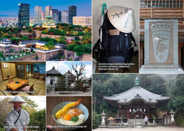 Fremdes Japan von Thomas Bauer
