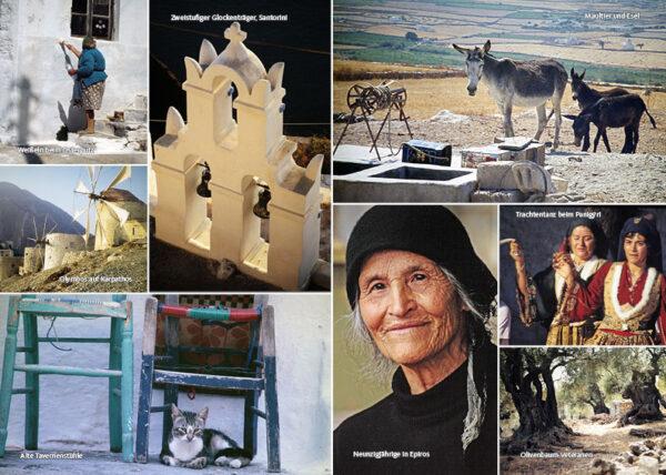 Geliebtes Griechenland von Kurt Schreiner